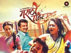 Marathi Tigers Marathi Movie Songs