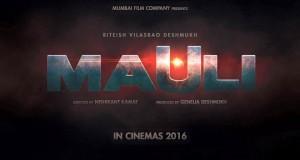 Mauli Full Marathi Movie DVDRip