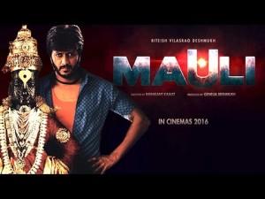 Mauli Full Marathi Movie HD Mp4