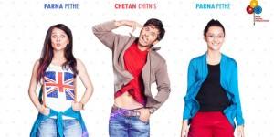 Photocopy (2015) Marathi Movie