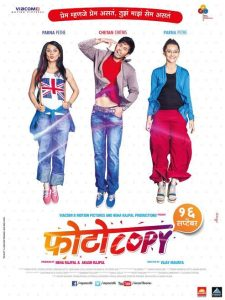 Photocopy Marathi Movie Poster