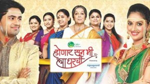 'Honar Sun Mi Hya Gharchi' will be missed – Last special episode of 2 hours