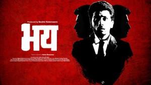 Bhay (2016) Marathi Movie