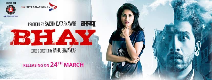 Bhay (2017) Marathi Movie