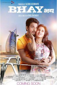 bhay-marathi-movie-poster