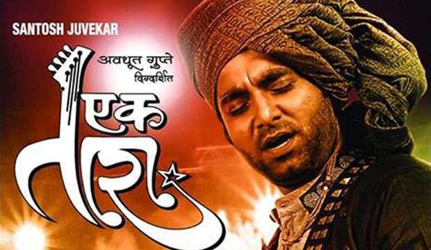 Ek Tara (2015)
