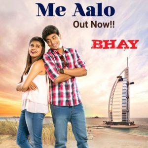 Me Aalo Song Bhay Marathi Movie