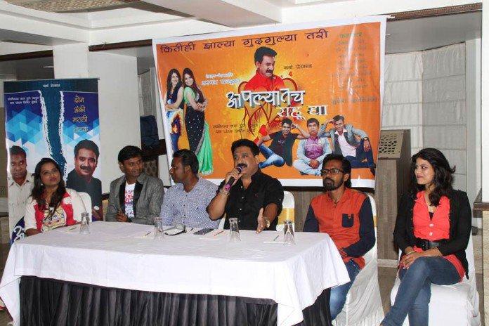Aaplyatach Raahoo dyaa naa A new comedy play