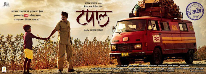 Tapaal Marathi Movie