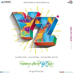 yz marathi movie songs