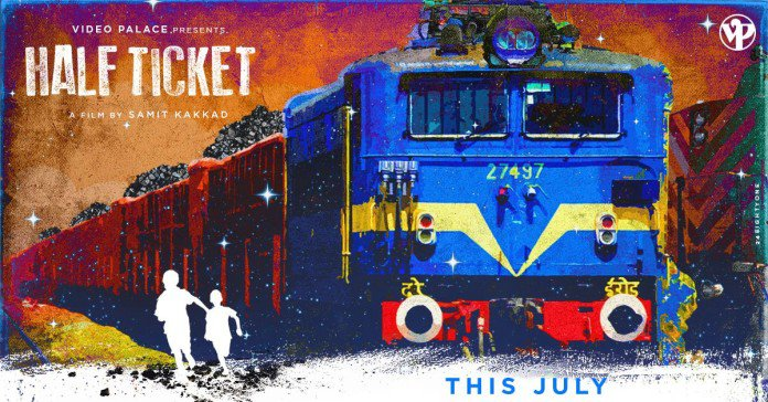 Half Ticket First Look Poster
