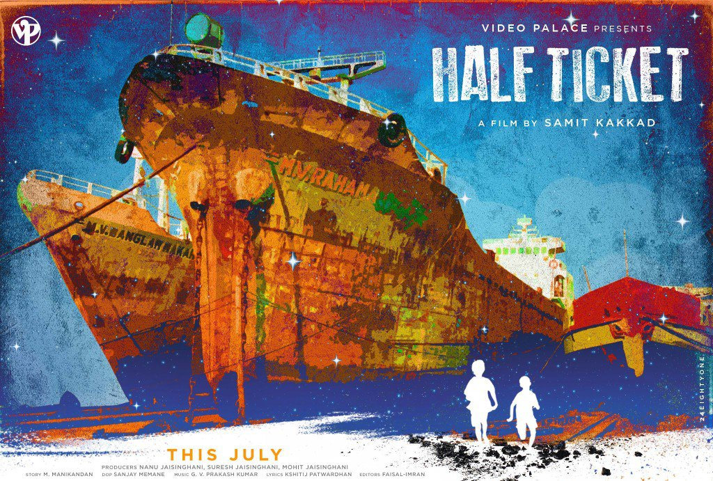 Half Ticket Upcoming Movie