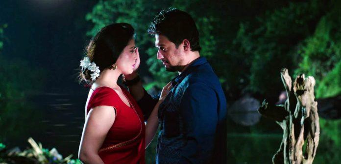 Laal Ishq Trailer Swapnil Joshi Anjana Sukhani