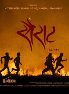 Sairat (2016) Ringtones