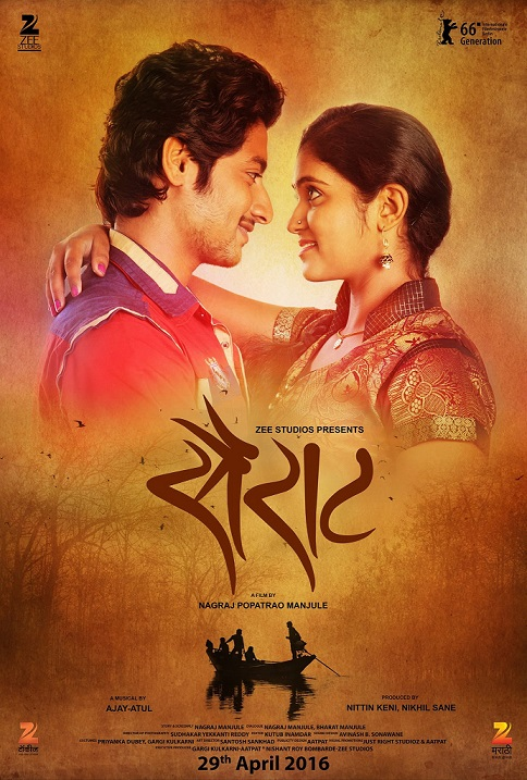 Short Bengali comedy drama Obak / Abak Indian full 35 mins