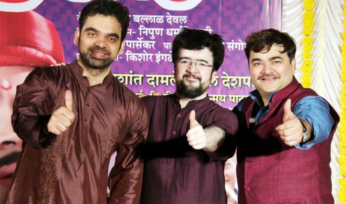 Sangeet Sanshaykallol is back with Prashand Damle and Rahul Deshpande