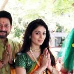 Swapnil and Anjana celebrate Gudi Padwa