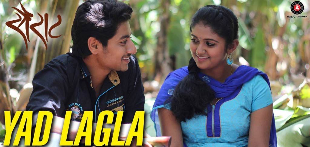 Yad Lagal Marathi Song From Sairat Movie