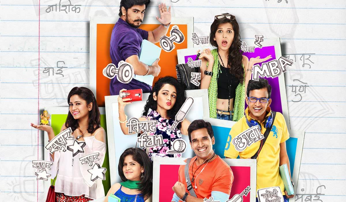 Freshers Marathi Serial Zee Yuva