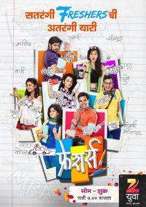Freshers Zee Yuva Marath Serial