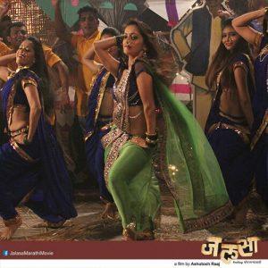 Jalsa Marathi Movie Poster Mansi Naik
