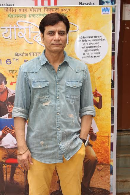 Sandeep Kulkarni Yaari Dosti Movie