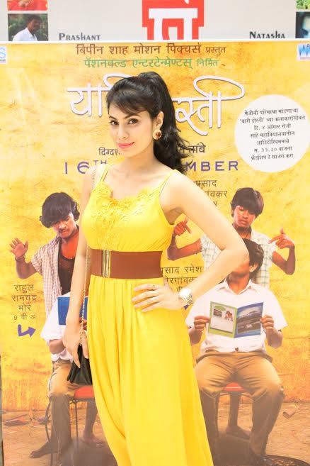 Yaari Dosti Stills Poster