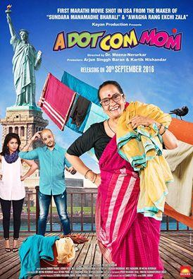 A Dot Com Mom Marathi Movie Poster