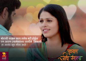 Anjali Pathak Bai