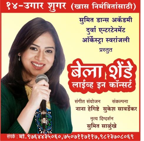 Bela Shende live in Concert