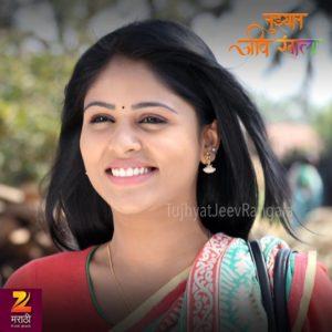 Tujhyat Jiv Rangla MArathi Serial