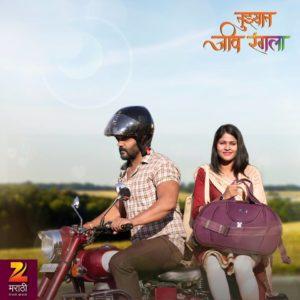 Tujhyat Jiv Rangla Serial HD Photos