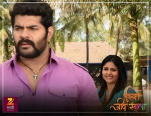 Tujyat Jiv Rangla HD Photos