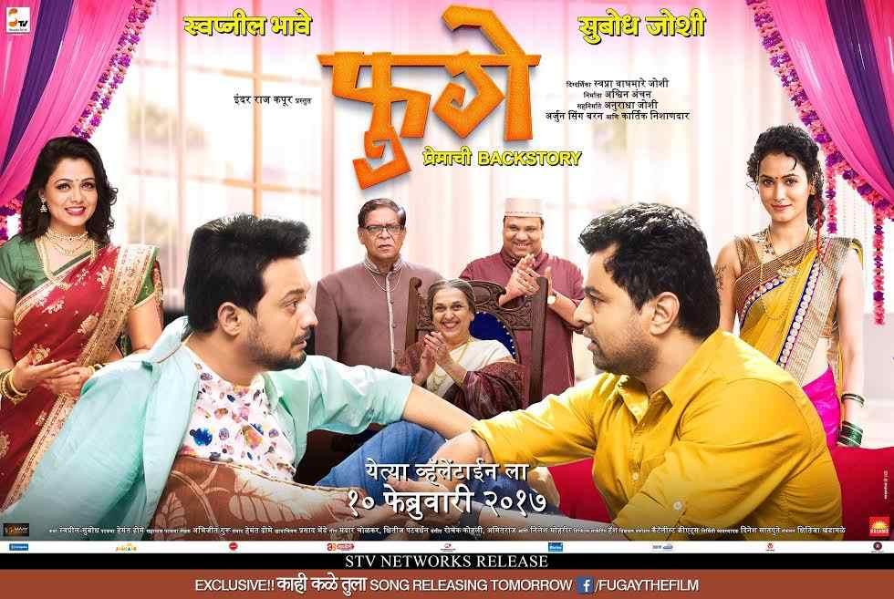 Fugay 2017 Marathi Movie