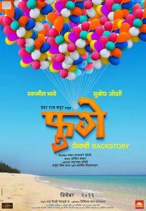 fugay-marathi-movie-poster