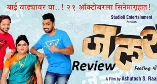 jalsa-review