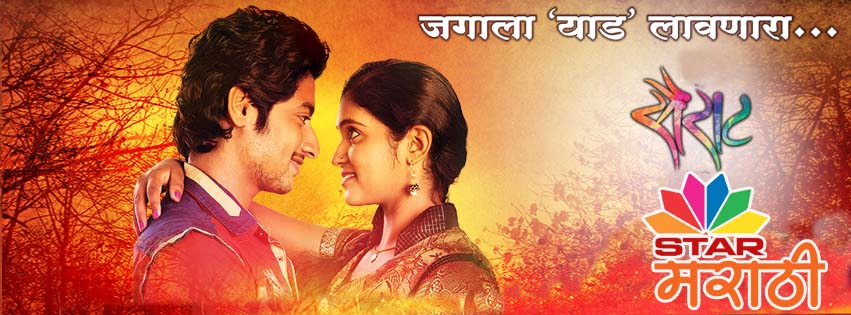 free download latest marathi movies in hd