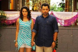 Neeta Shetty Subodh Bhave Fugay Marathi Movie