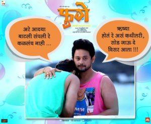 Swwapnil Joshi Fugay Marathi Movie