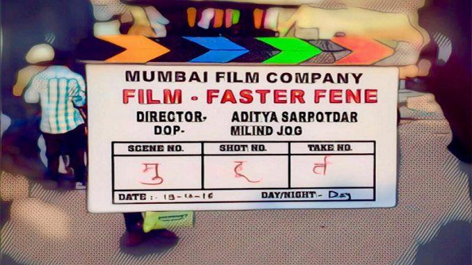 faster-fene-marathi-movie-poster