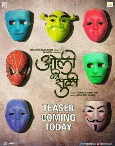 oli-ki-suki-2016-marathi-movie-poster