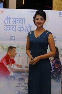 Tejashri-Pradhan Ti Sadhya Kay Karte Movie