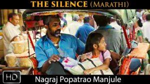 The Silence Marathi Movie Poster
