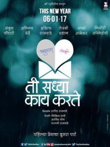 ti-sadhya-kay-karte-marathi-movie-poster