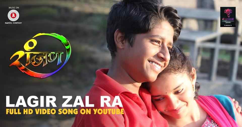 Lagir Zal ra Full Video Song Poster