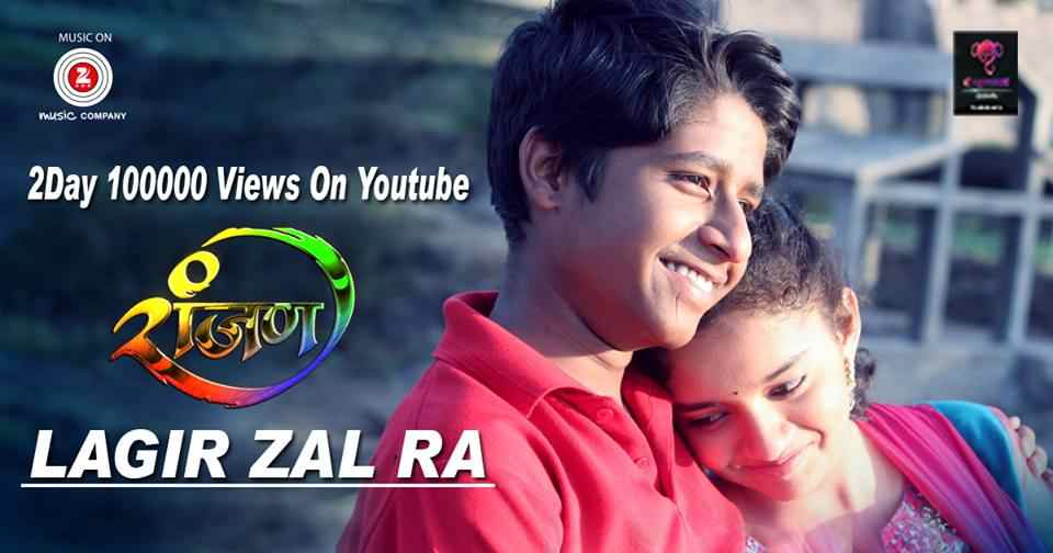 Lagir Zal ra Full Video Song