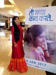 Aarya Ambekar Marathi Actress Ti Saddhya Kay Karte