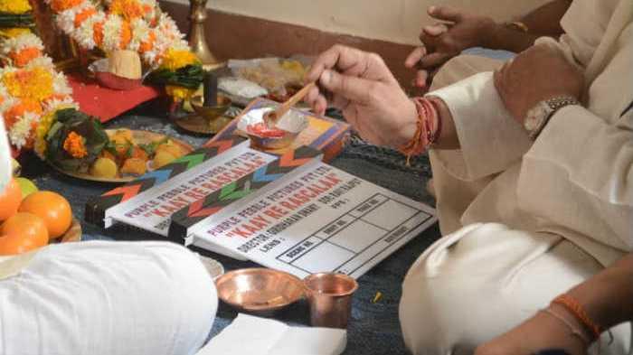 Kaay Re Rascalaa (2017) Marathi Movie