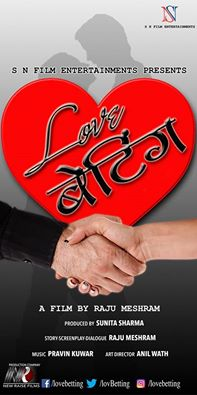 Love Betting Marathi Movie Poster