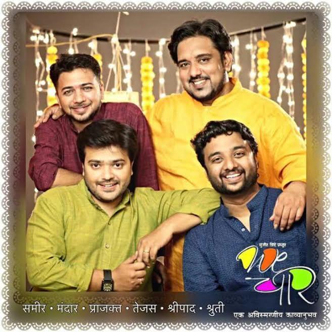 mandar-cholkar-prajakt-deshmukh-sameer-samnat-and-tejas-ranade-came-together-for-we-char-programme